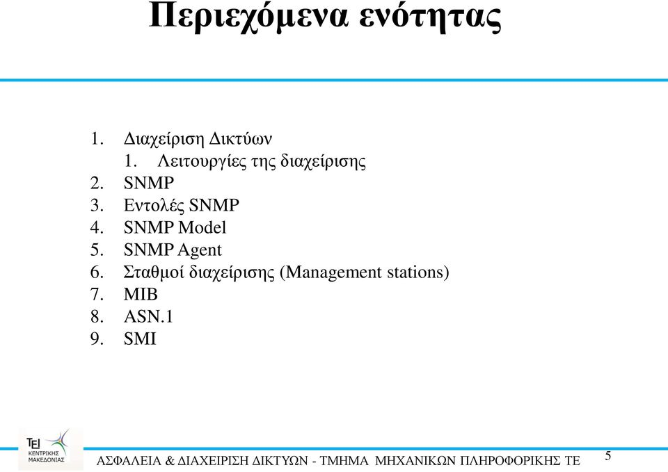 SNMP Model 5. SNMP Agent 6.