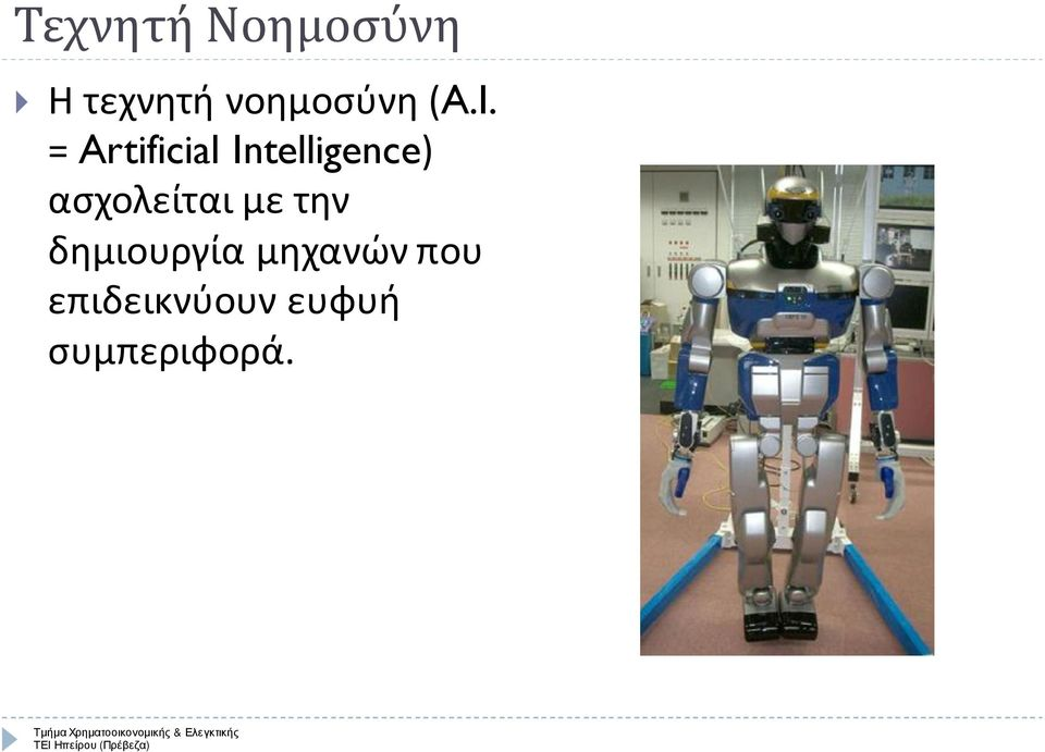 = Artificial Intelligence)