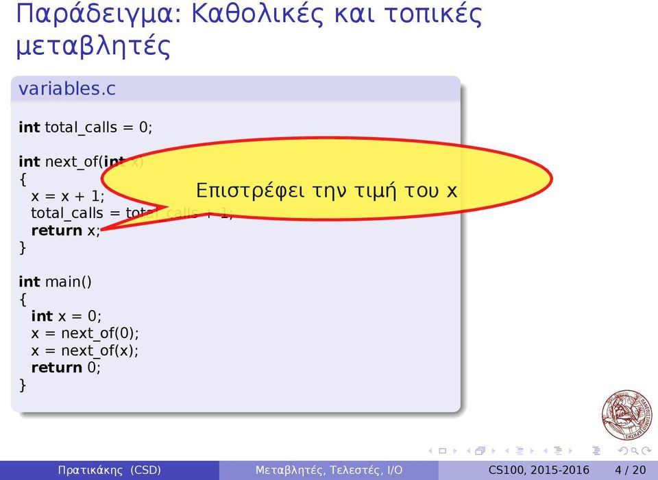 int main() int x = 0; x = next_of(0); x = next_of(x); return 0; Επιστρέφει
