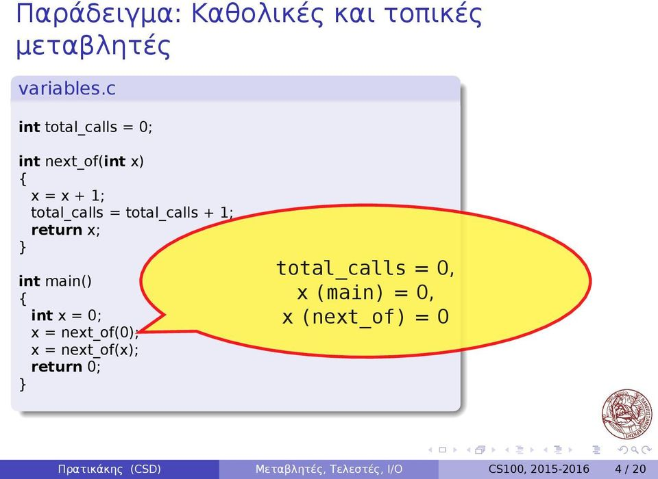 x = 0; x = next_of(0); x = next_of(x); return 0; total_calls = 0, x (main) = 0, x
