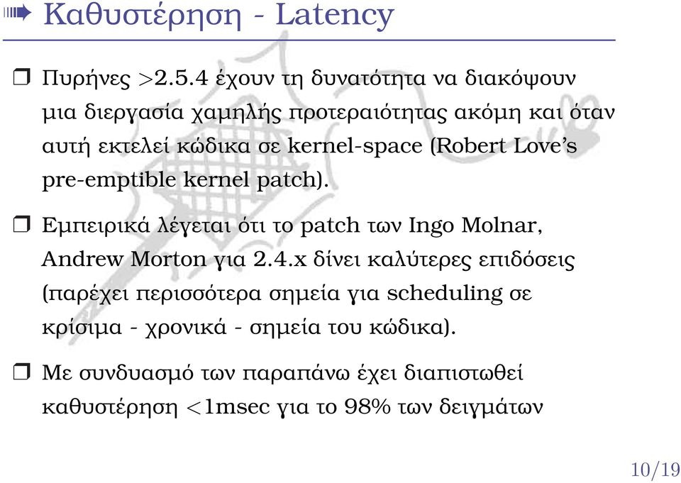 kernel-space (Robert Love s pre-emptible kernel patch).