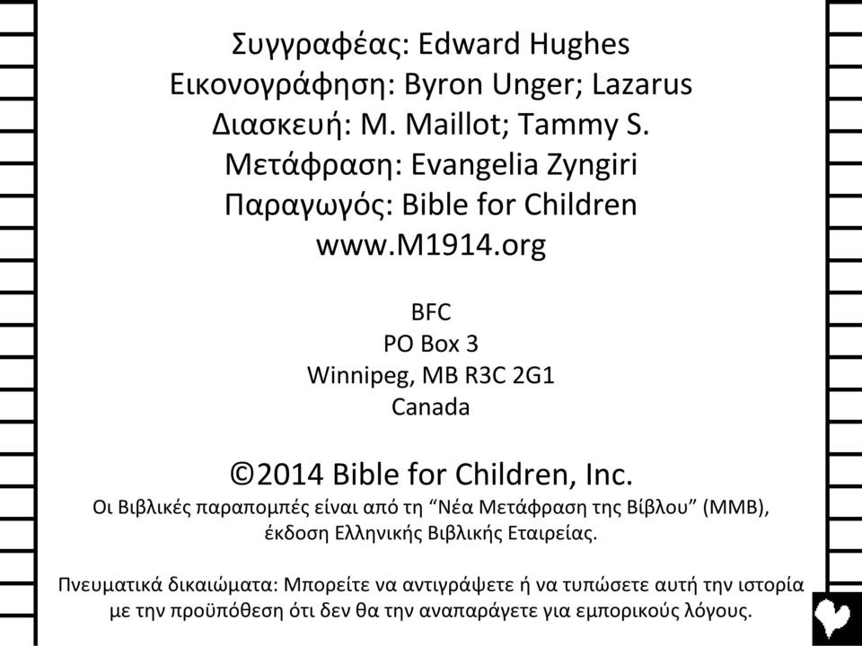 org BFC PO Box 3 Winnipeg, MB R3C 2G1 Canada 2014 Bible for Children, Inc.