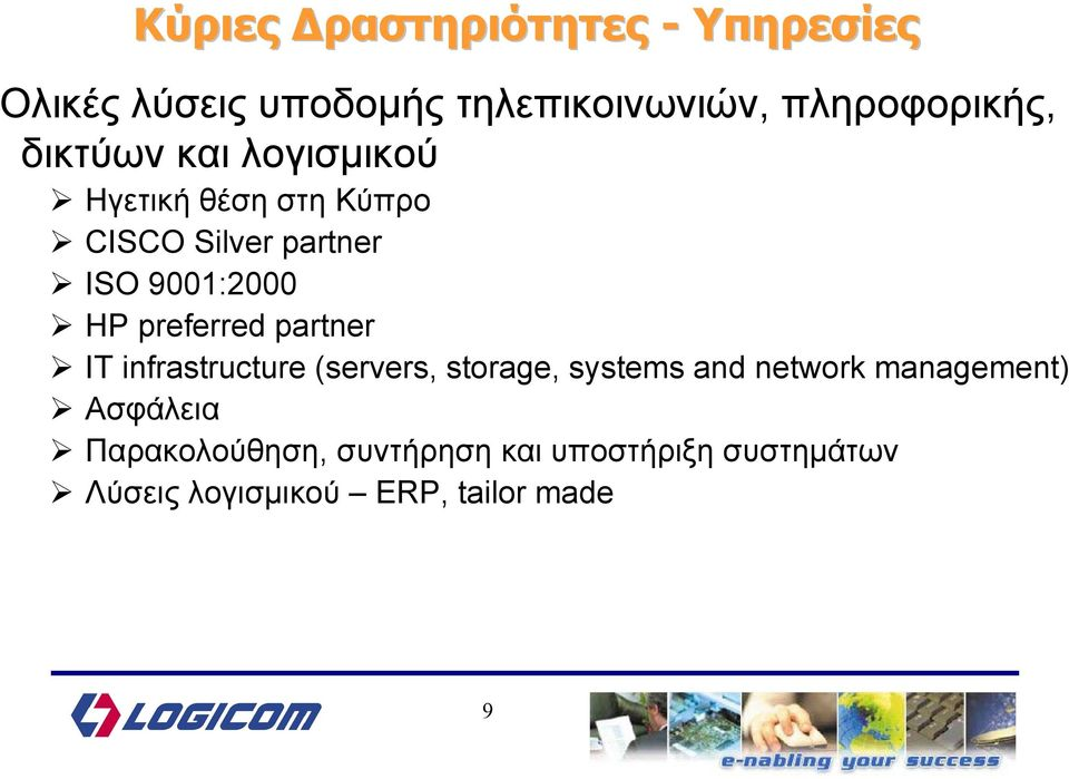 preferred partner IT infrastructure (servers, storage, systems and network management)