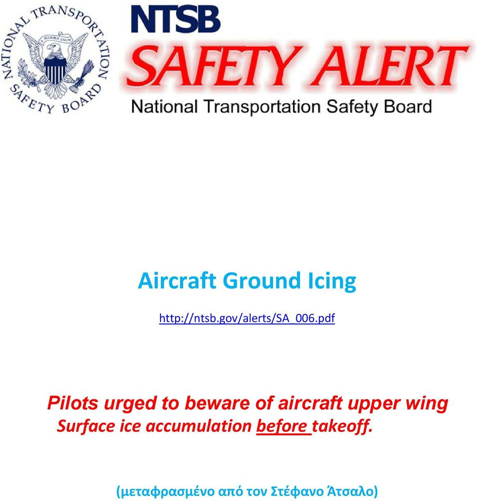 pdf Pilots urged to beware of aircraft upper