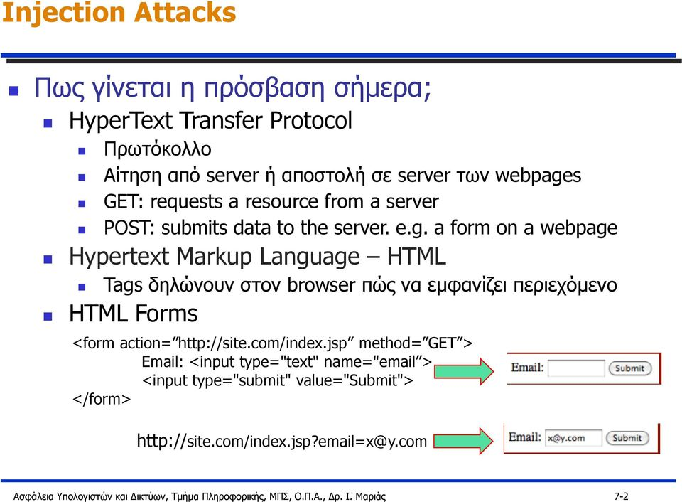 a form on a webpage Hypertext Markup Language HTML Tags δειώλνπλ ζηνλ browser πώο λα εκθαλίδεη πεξηερόκελν HTML Forms <form action= http://site.