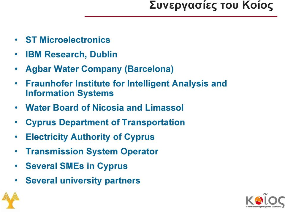 Water Board of Nicosia and Limassol Cyprus Department of Transportation Electricity