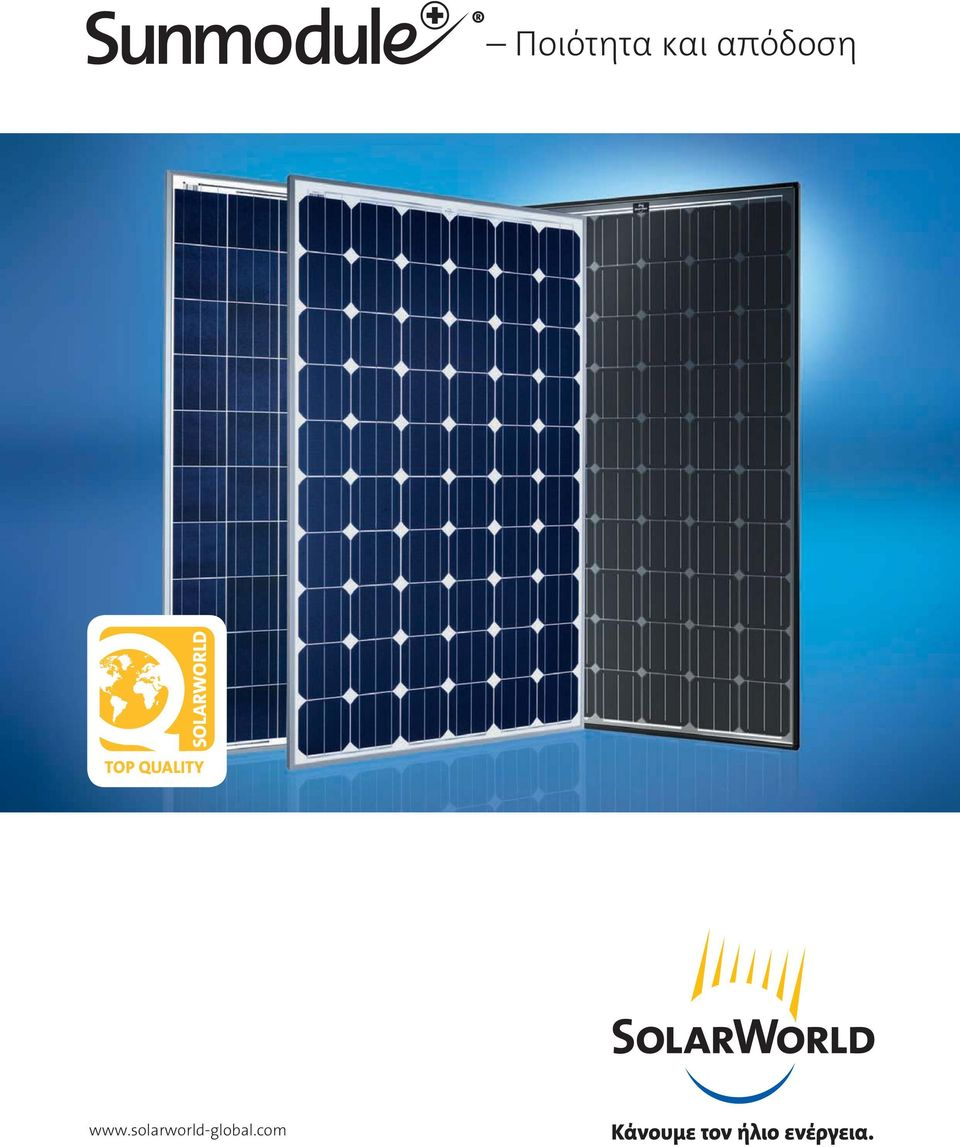 SOLARWORLD TOP