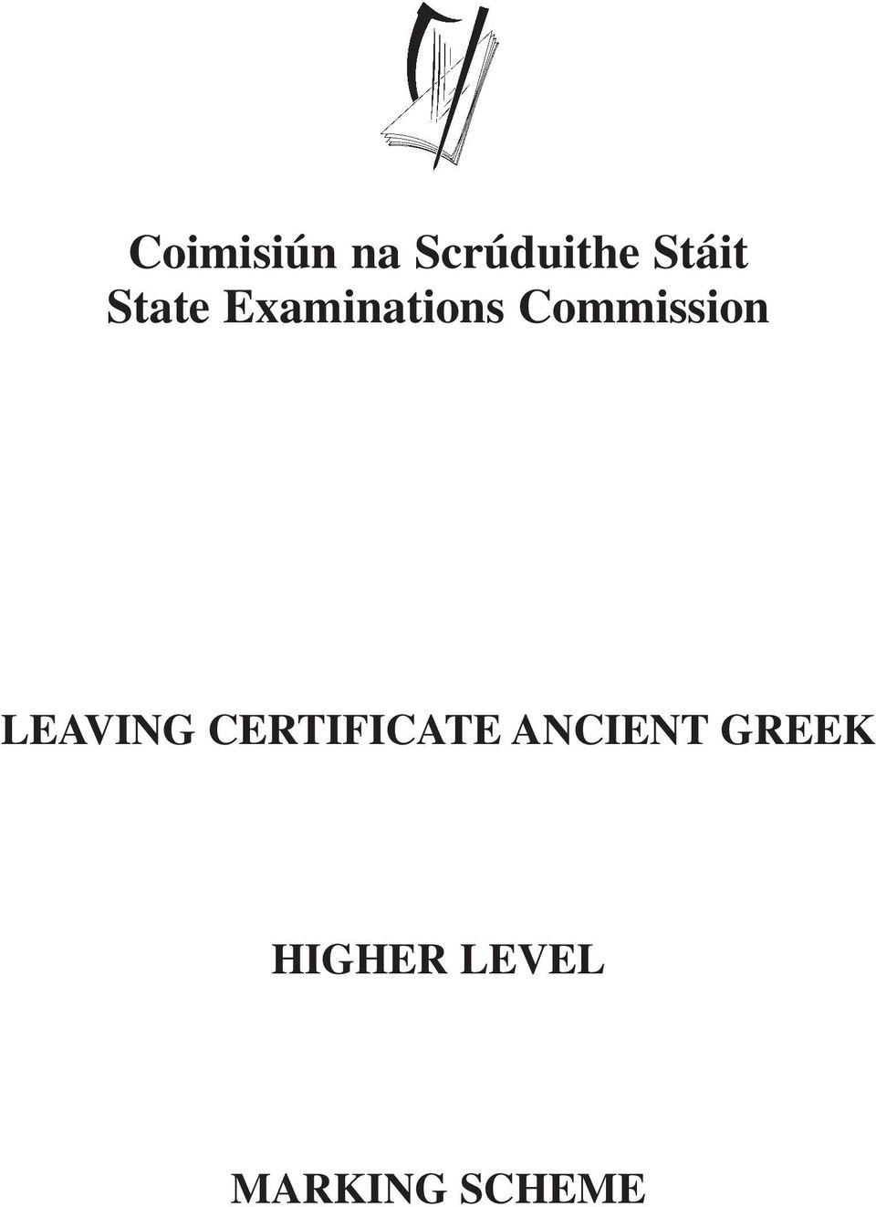 LEAVING CERTIFICATE ANCIENT