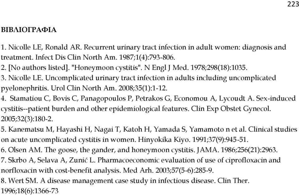 Stamatiou C, Bovis C, Panagopoulos P, Petrakos G, Economou A, Lycoudt A. Sex-induced cystitis--patient burden and other epidemiological features. Clin Exp Obstet Gynecol. 2005;32(3):180-2. 5.