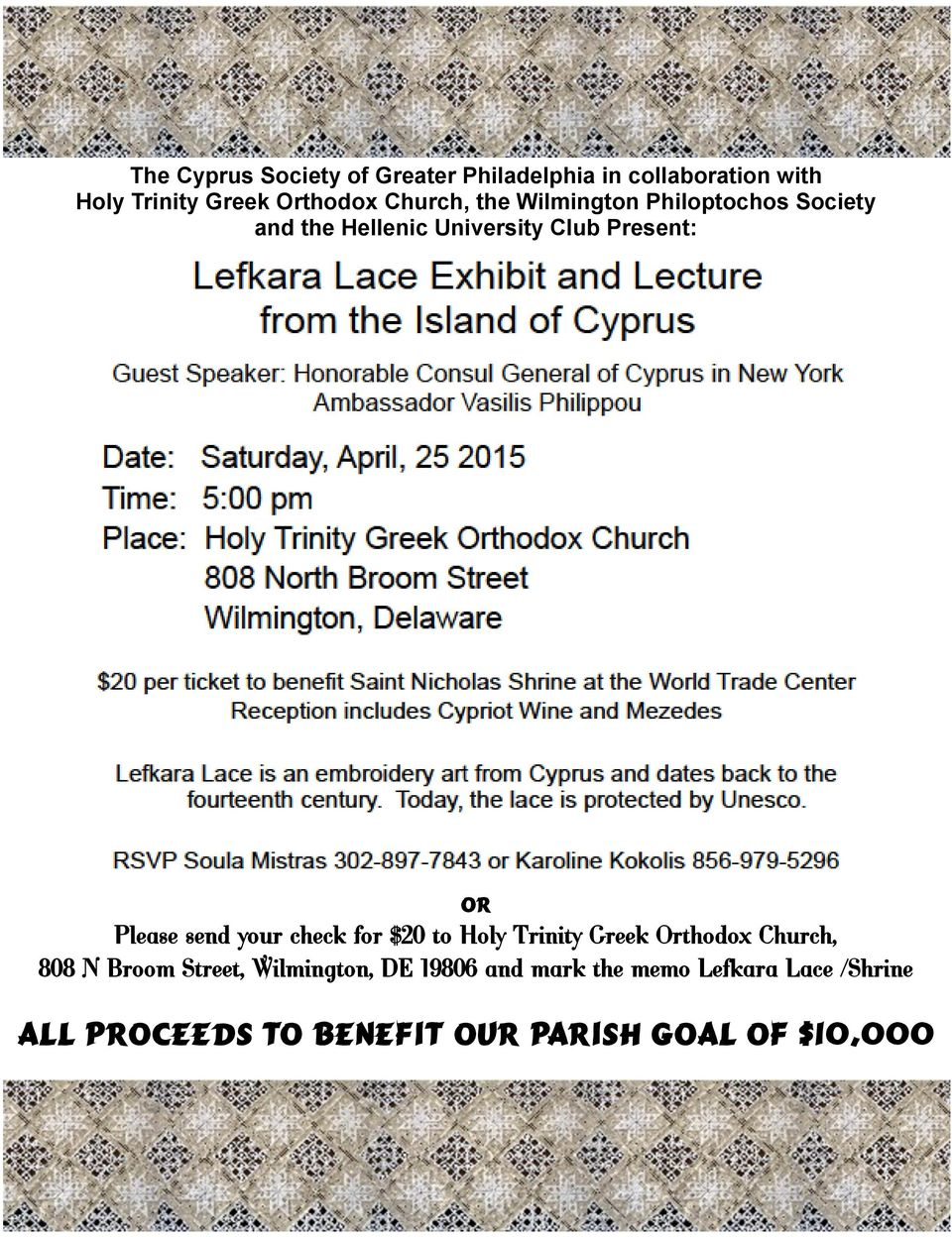 send your check for $20 to Holy Trinity Greek Orthodox Church, 808 N Broom Street, Wilmington,