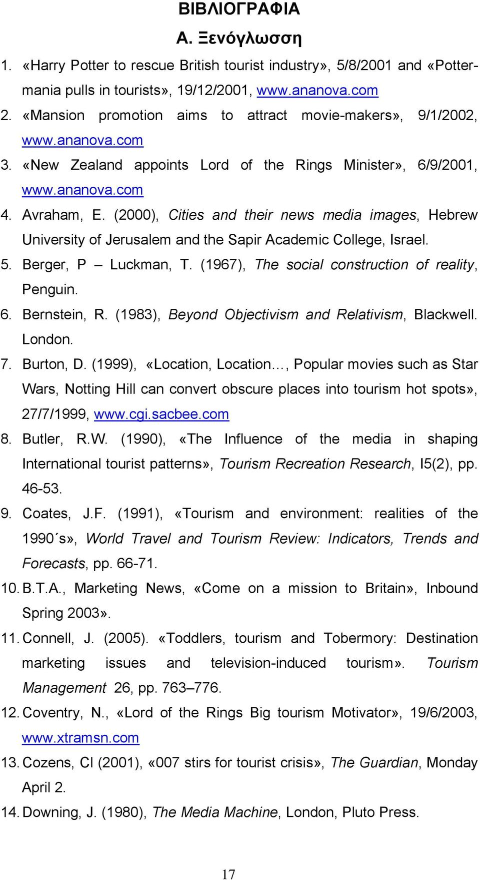 (2000), Cities and their news media images, Hebrew University of Jerusalem and the Sapir Academic College, Israel. 5. Berger, P Luckman, T. (1967), The social construction of reality, Penguin. 6.