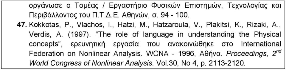 The role of language in understanding the Physical concepts, εξεπλεηηθή εξγαζία πνπ αλαθνηλώζεθε ζην International