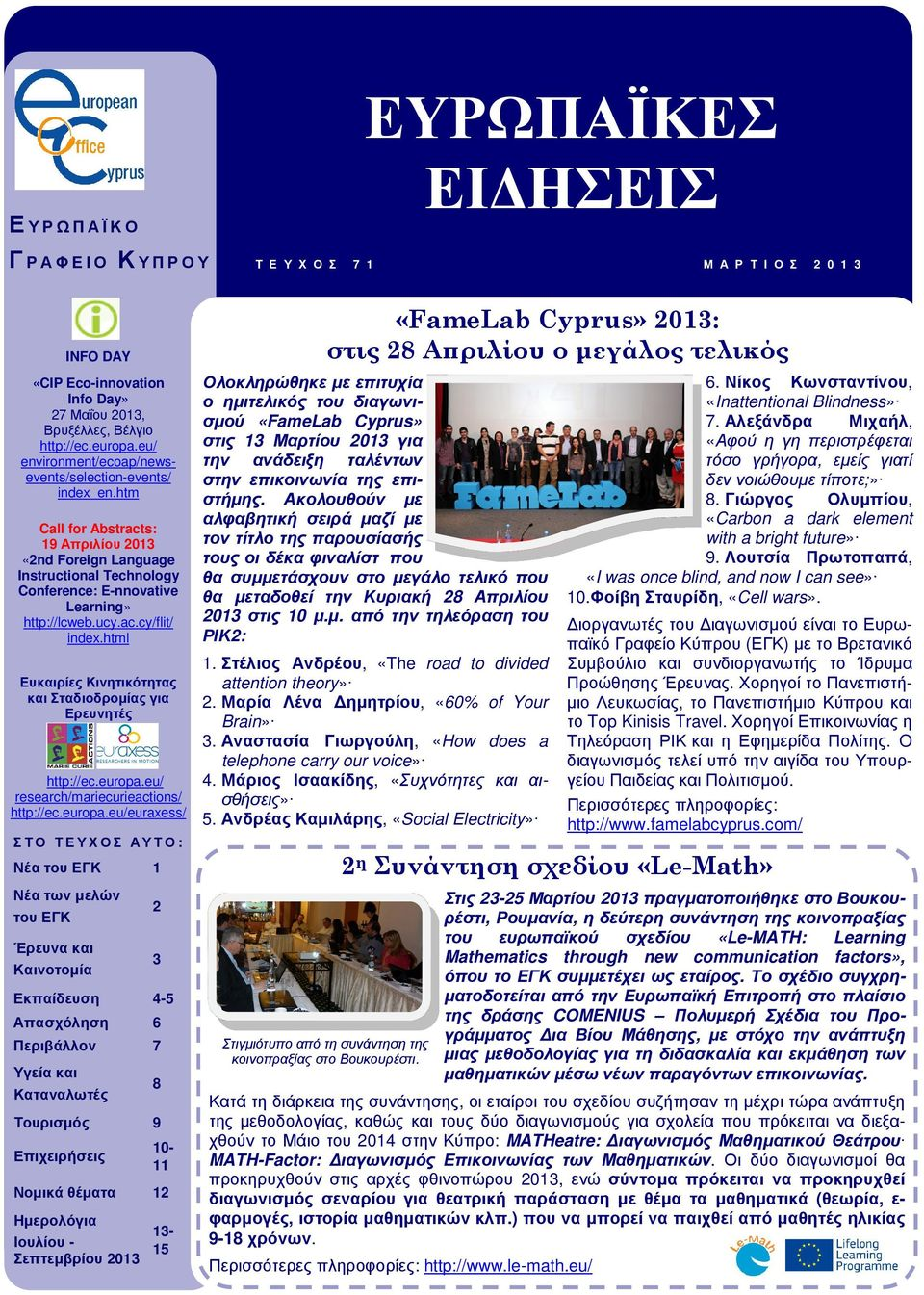 htm Call for Abstracts: 19 Απριλίου 2013 «2nd Foreign Language Instructional Technology Conference: E-nnovative Learning» http://lcweb.ucy.ac.cy/flit/ index.