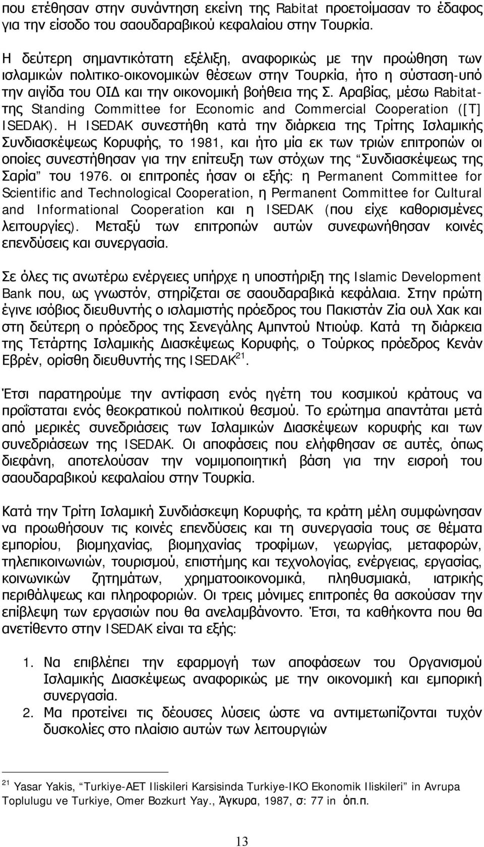 Αραβίας, μέσω Rabitatτης Standing Committee for Economic and Commercial Cooperation ([T] ISEDAK).