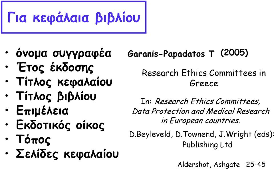 Committees in Greece In: Research Ethics Committees, Data Protection and Medical Research
