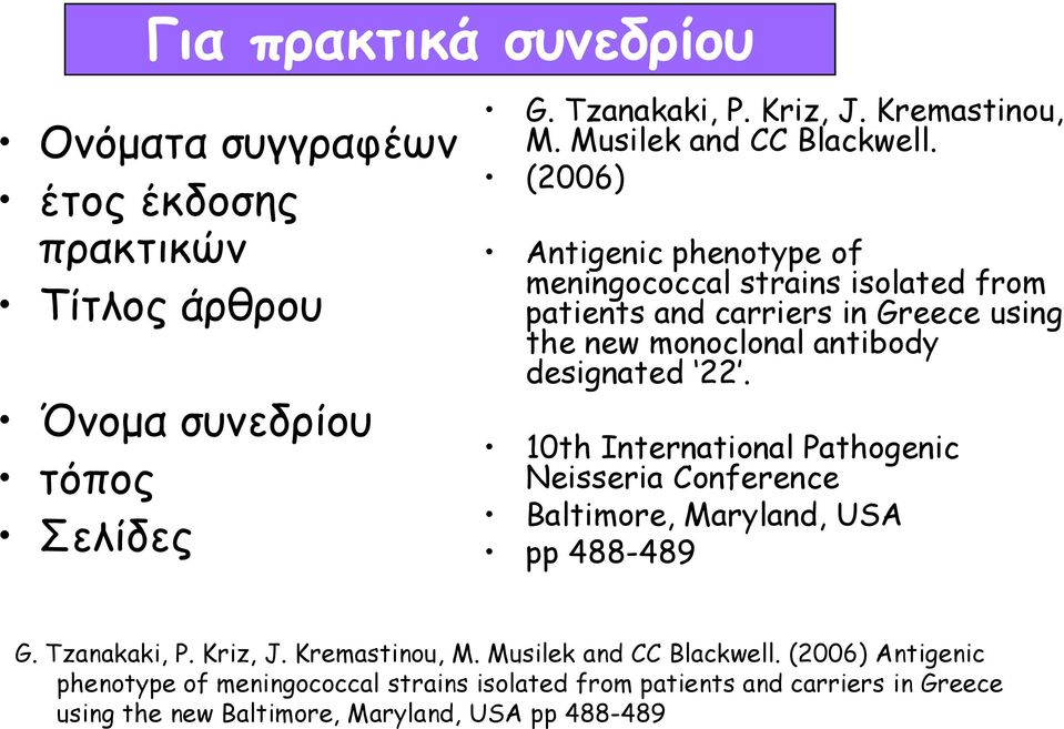 (2006) Antigenic phenotype of meningococcal strains isolated from patients and carriers in Greece using the new monoclonal antibody designated 22.