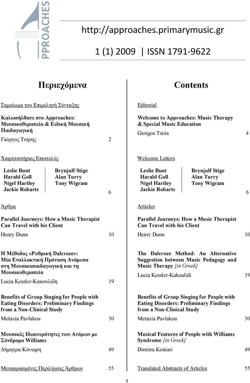 Approaches: Music Therapy & Special Music Education Giorgos Tsiris 4 Χαιρετιστήριες Επιστολές Welcome Letters Leslie Bunt Harald Goll igel Hartley Jackie Robarts Brynjulf Stige Alan Turry Tony Wigram