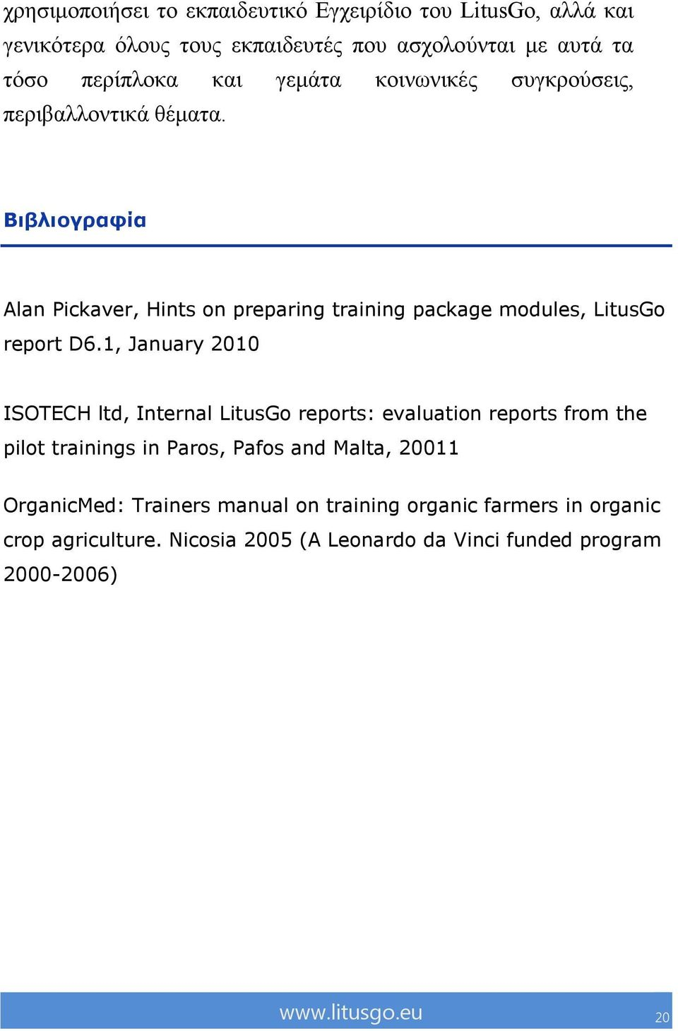 1, January 2010 ISOTECH ltd, Internal LitusGo reports: evaluation reports from the pilot trainings in Paros, Pafos and Malta, 20011 OrganicMed: