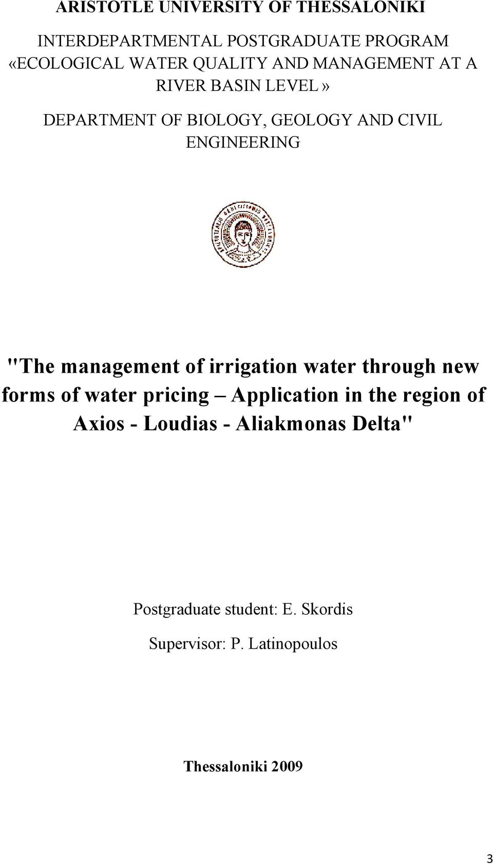 management of irrigation water through new forms of water pricing Application in the region of Axios -