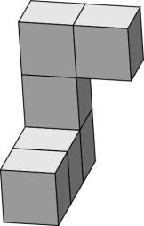 15. Anne has glued some cubes together, as shown. She rotates the solid to look at it from different angles. Which of the following can she not see? Η Anne κόλλησε κάποιους κύβους μαζί, όπως φαίνεται.