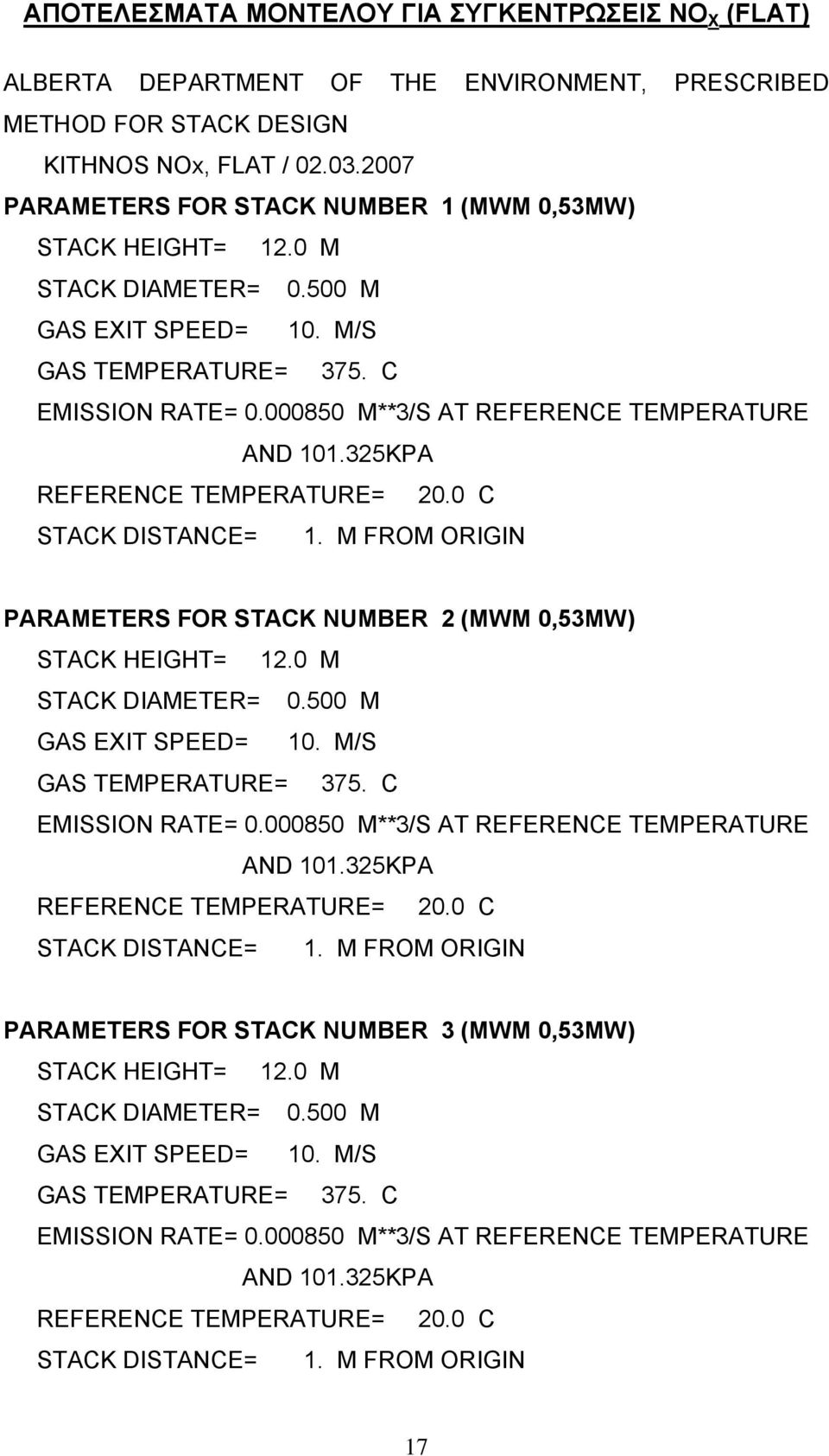 000850 M**3/S AT REFERENCE TEMPERATURE AND 101.325KPA REFERENCE TEMPERATURE= 20.0 C STACK DISTANCE= 1. M FROM ORIGIN PARAMETERS FOR STACK NUMBER 2 (ΜWM 0,53MW) STACK HEIGHT= 12.0 M STACK DIAMETER= 0.