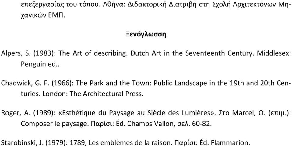 (1966): The Park and the Town: Public Landscape in the 19th and 20th Centuries. London: The Architectural Press. Roger, A.