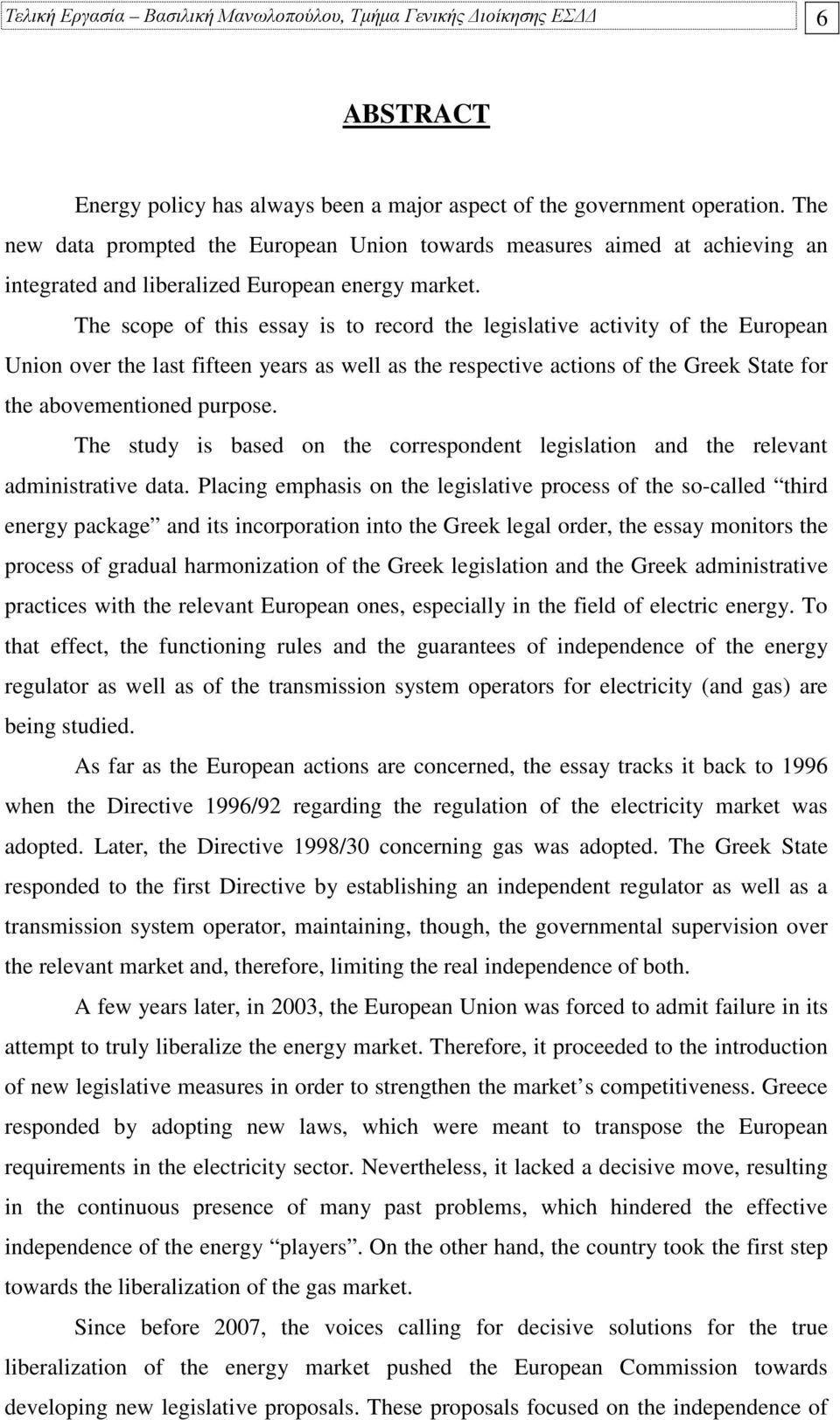 The scope of this essay is to record the legislative activity of the European Union over the last fifteen years as well as the respective actions of the Greek State for the abovementioned purpose.