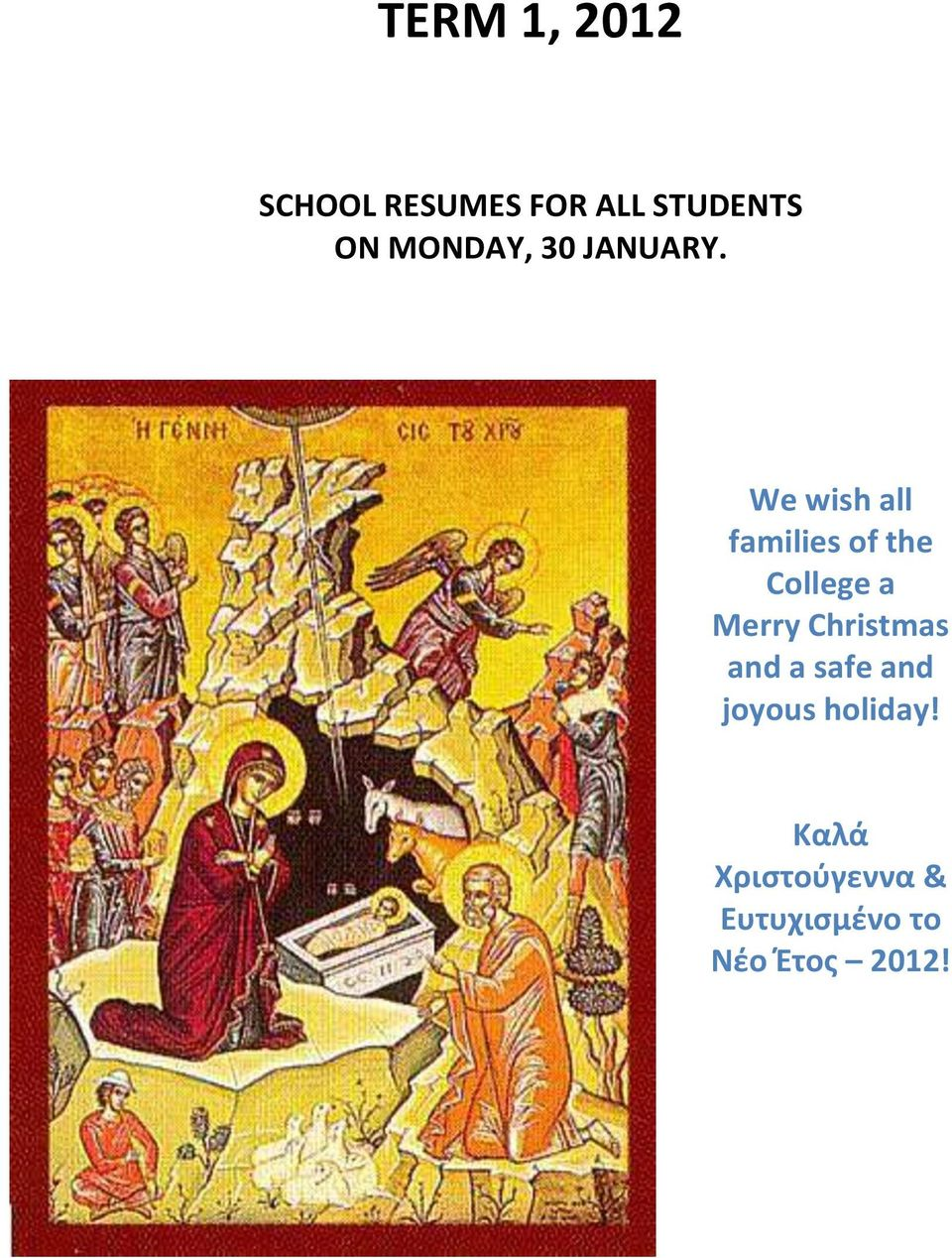 We wish all families of the College a Merry