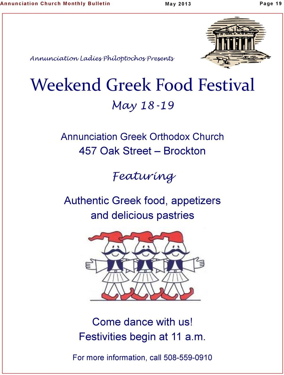 Church 457 Oak Street Brockton Featuring Authentic Greek food, appetizers and delicious