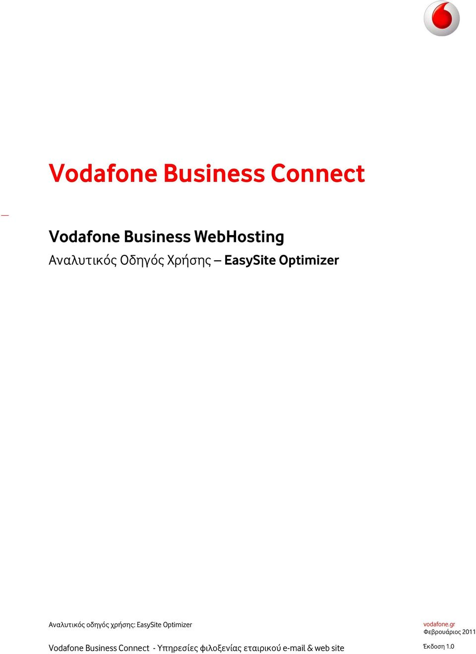 οδηγός χρήσης: EasySite Optimizer Vodafone Business