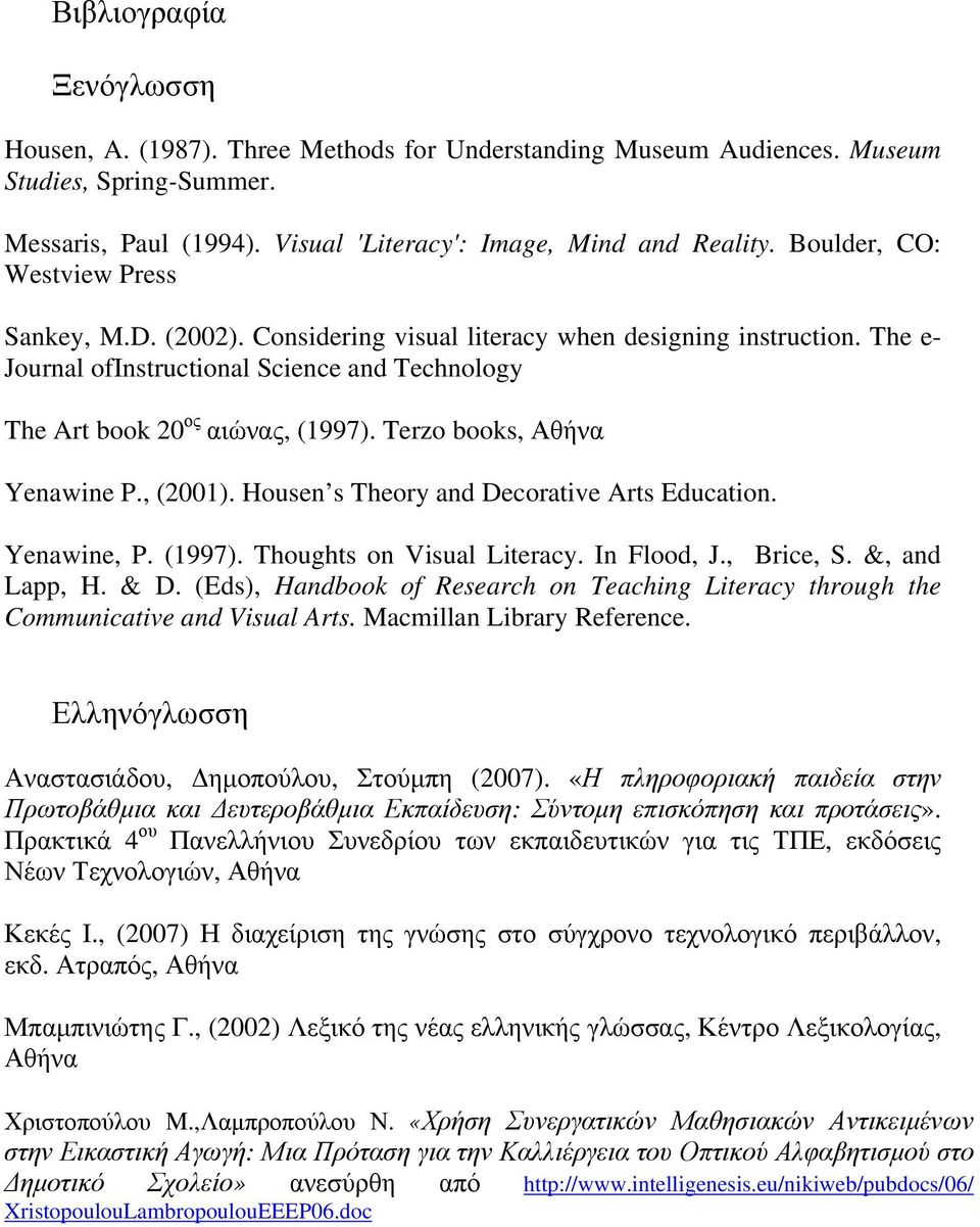 Terzo books, Αθήνα Yenawine P., (2001). Housen s Theory and Decorative Arts Education. Yenawine, P. (1997). Thoughts on Visual Literacy. In Flood, J., Brice, S. &, and Lapp, H. & D.
