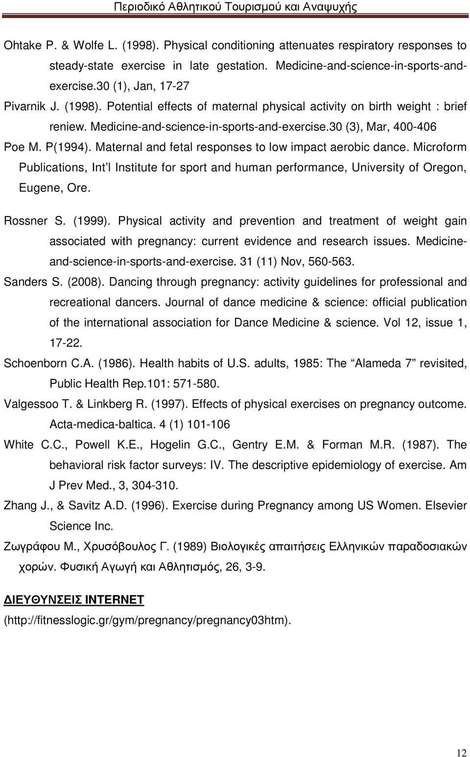 Maternal and fetal responses to low impact aerobic dance. Microform Publications, Int l Institute for sport and human performance, University of Oregon, Eugene, Ore. Rossner S. (1999).