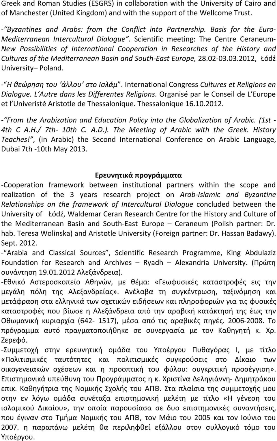 Scientific meeting: The Centre Ceraneum- New Possibilities of International Cooperation in Researches of the History and Cultures of the Mediterranean Basin and South-East Europe, 28.02-03.