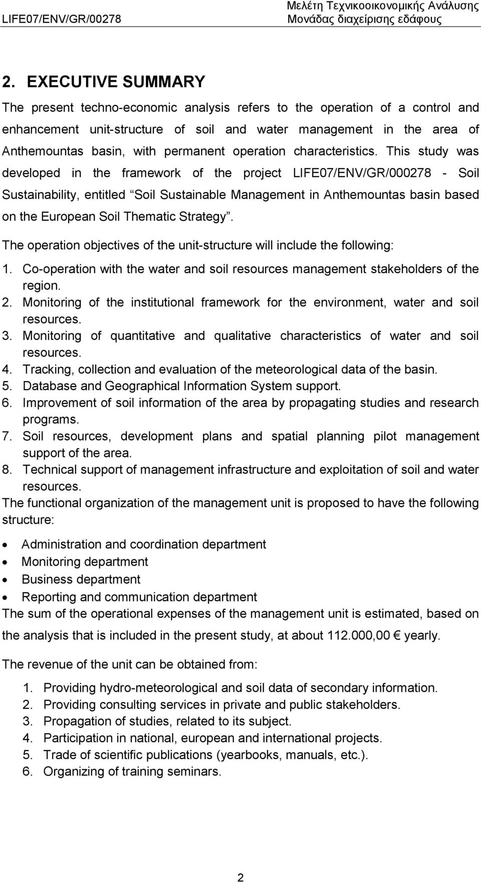 This study was developed in the framework of the project LIFE07/ENV/GR/000278 - Soil Sustainability, entitled Soil Sustainable Management in Anthemountas basin based on the European Soil Thematic