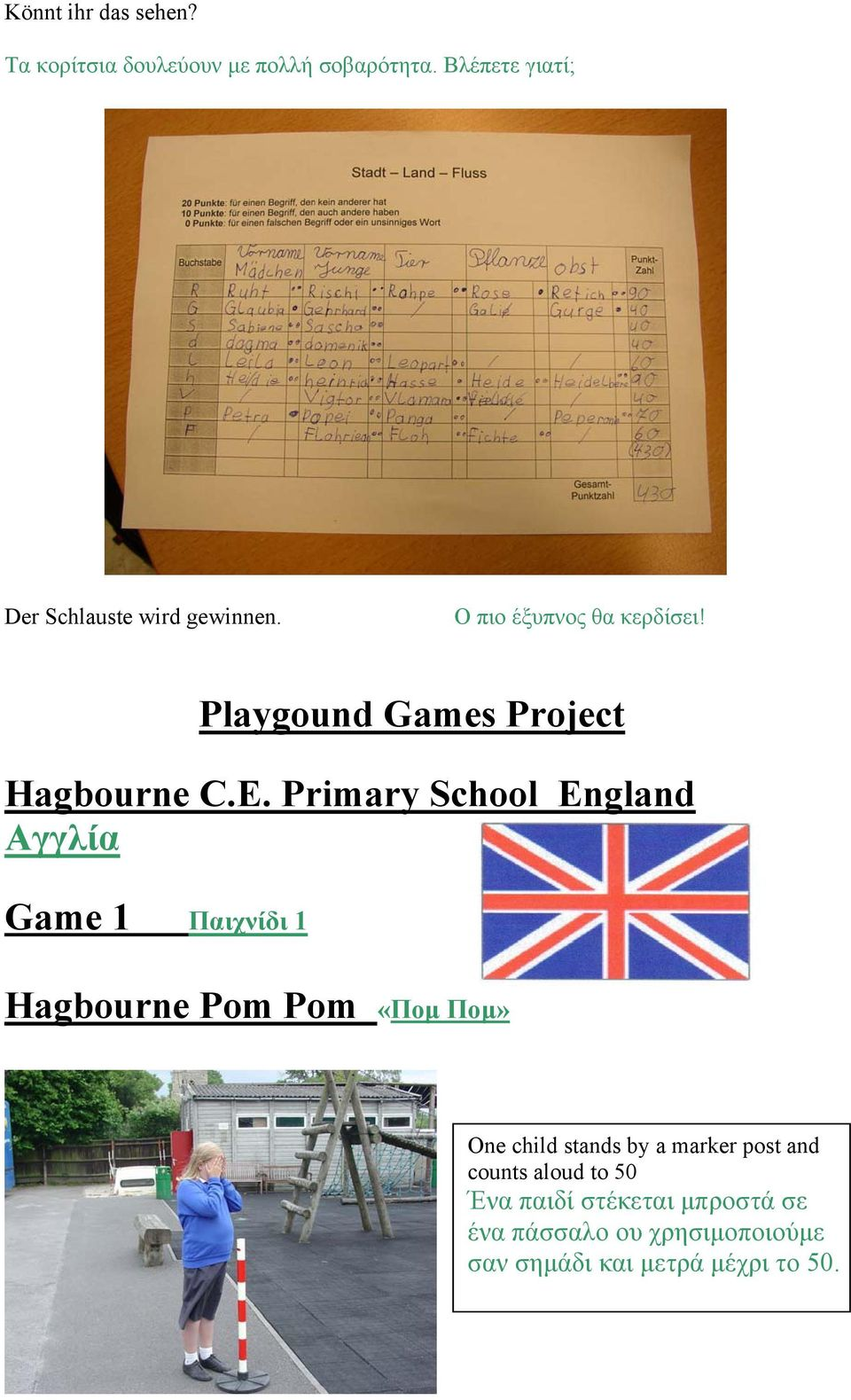 Playgound Games Project Hagbourne C.E.