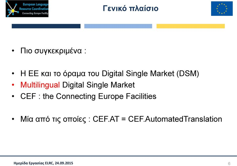 Single Market CEF : the Connecting Europe Facilities