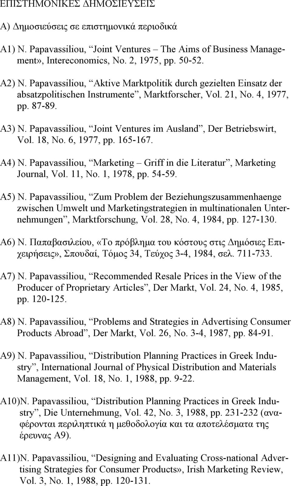 Papavassiliou, Joint Ventures im Ausland, Der Betriebswirt, Vol. 18, No. 6, 1977, pp. 165-167. A4) N. Papavassiliou, Marketing Griff in die Literatur, Marketing Journal, Vol. 11, No. 1, 1978, pp.