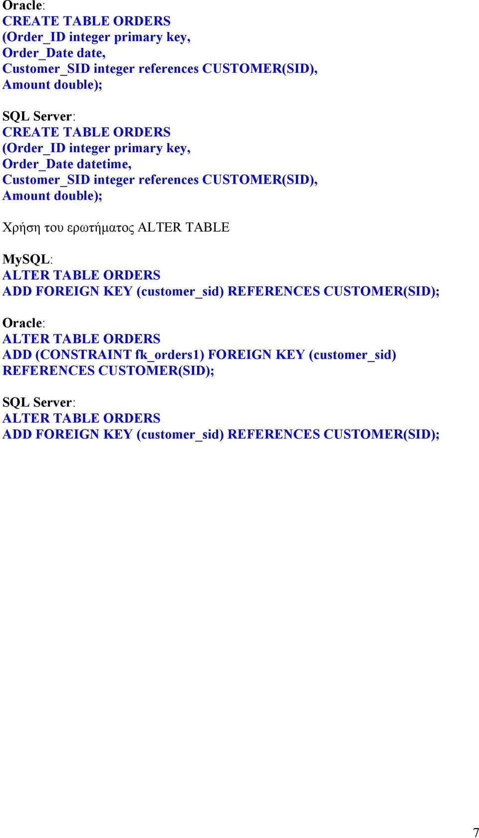 Pdf - Alter table add constraint primary key ...
