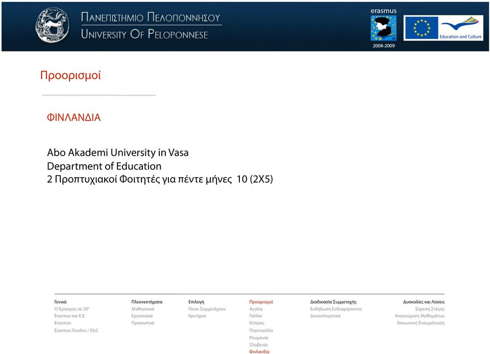 Department of Education 2