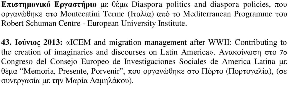 Ιούνιος 2013: «ICEM and migration management after WWII: Contributing to the creation of imaginaries and discourses on Latin America».