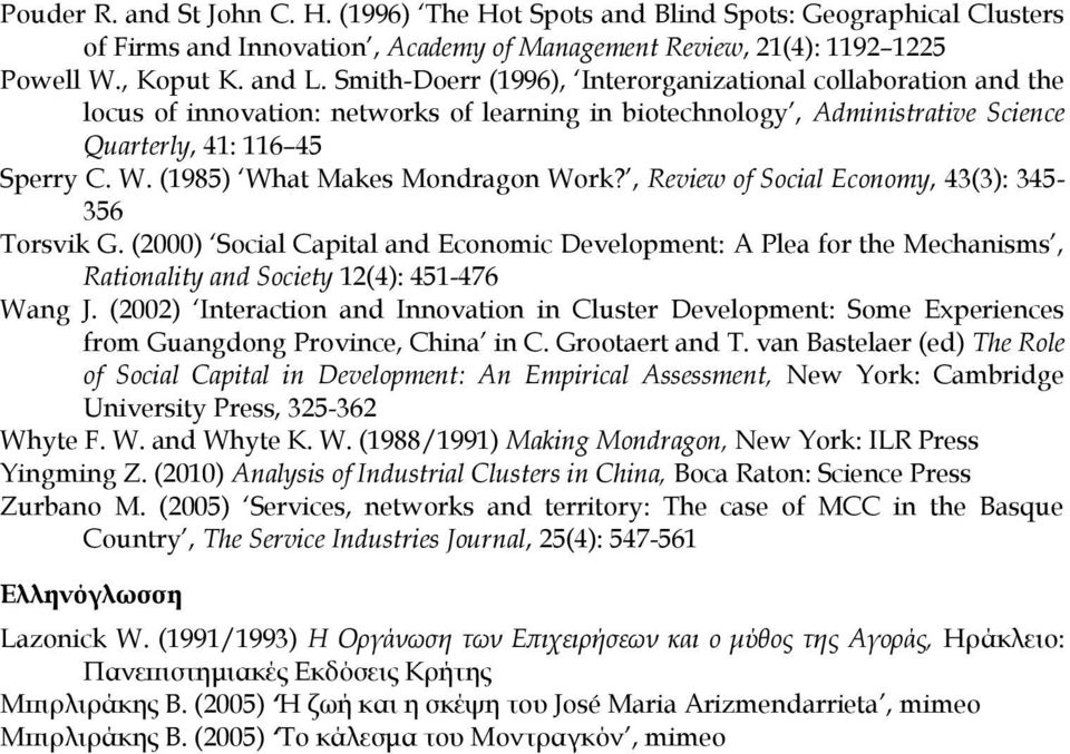 (1985) What Makes Mondragon Work?, Review of Social Economy, 43(3): 345-356 Torsvik G.