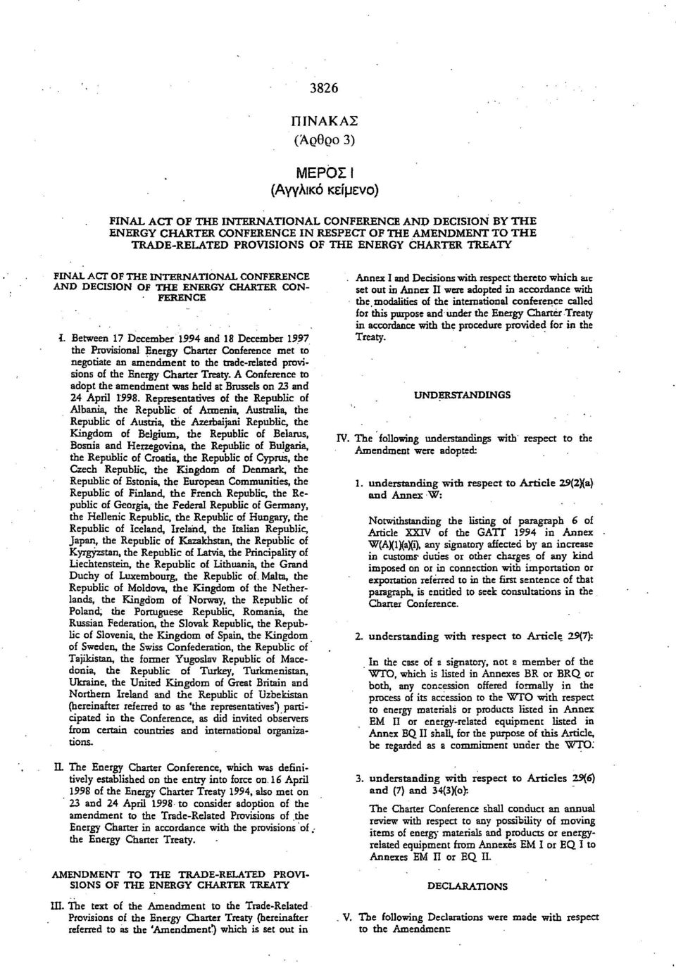 Between 17 December 1994 and 18 December 1597 the Provisional Energy Charter Conference met to negotiate an amendment to the trade related provisions of the Energy Charter Treaty.