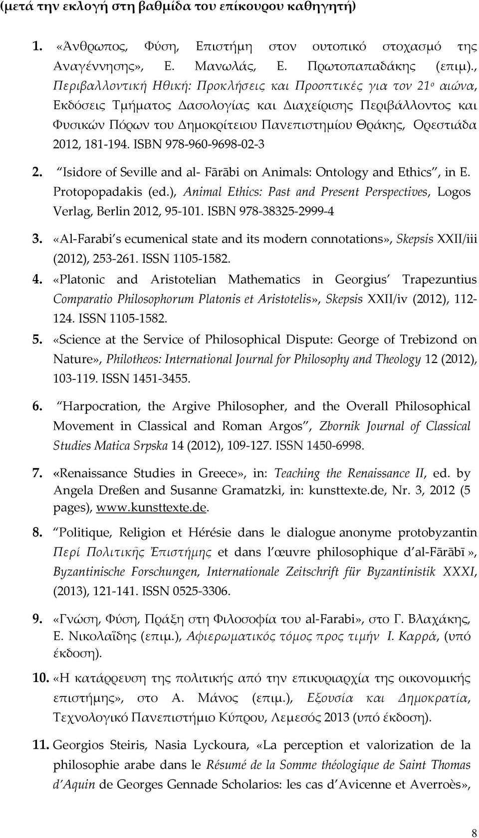 2012, 181-194. ISBN 978-960-9698-02-3 2. Isidore of Seville and al- Fārābi on Animals: Ontology and Ethics, in E. Protopopadakis (ed.