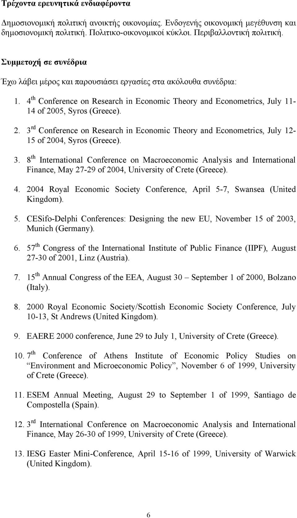 05, Syros (Greece). 2. 3 rd Conference on Research in Economic Theory and Econometrics, July 12-15 of 2004, Syros (Greece). 3. 8 th International Conference on Macroeconomic Analysis and International Finance, May 27-29 of 2004, University of Crete (Greece).