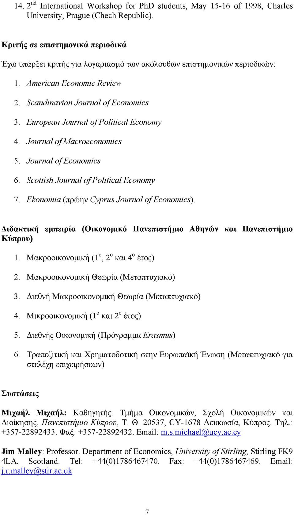 European Journal of Political Economy 4. Journal of Macroeconomics 5. Journal of Economics 6. Scottish Journal of Political Economy 7. Ekonomia (πρώην Cyprus Journal of Economics).