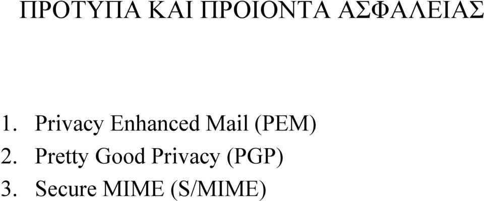 Privacy Enhanced Mail (PEM)