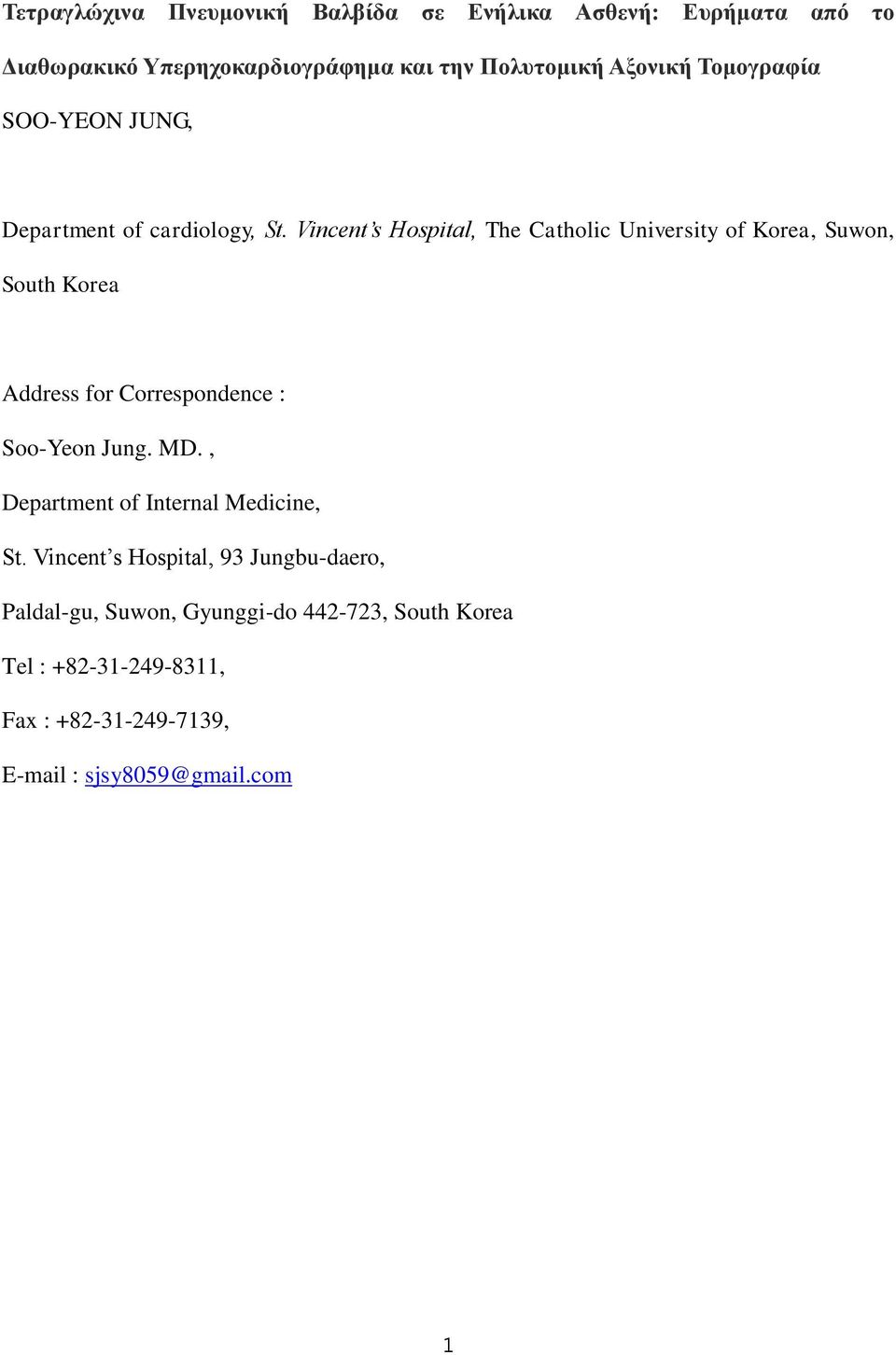 Vincent s Hospital, The Catholic University of Korea, Suwon, South Korea Address for Correspondence : Soo-Yeon Jung. MD.