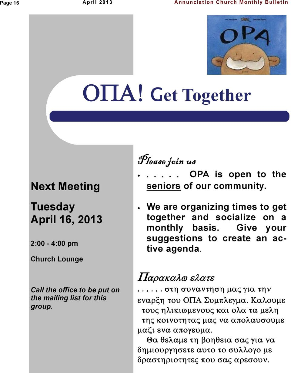 Please join us..... OPA is open to the seniors of our community.