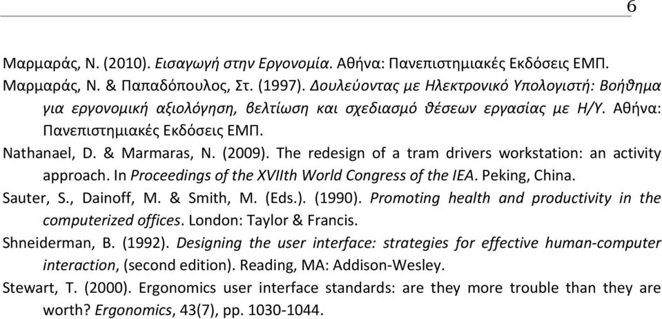 The redesign of a tram drivers workstation: an activity approach. In Proceedings of the XVIIth World Congress of the IEA. Peking, China. Sauter, S., Dainoff, M. & Smith, M. (Eds.). (1990).
