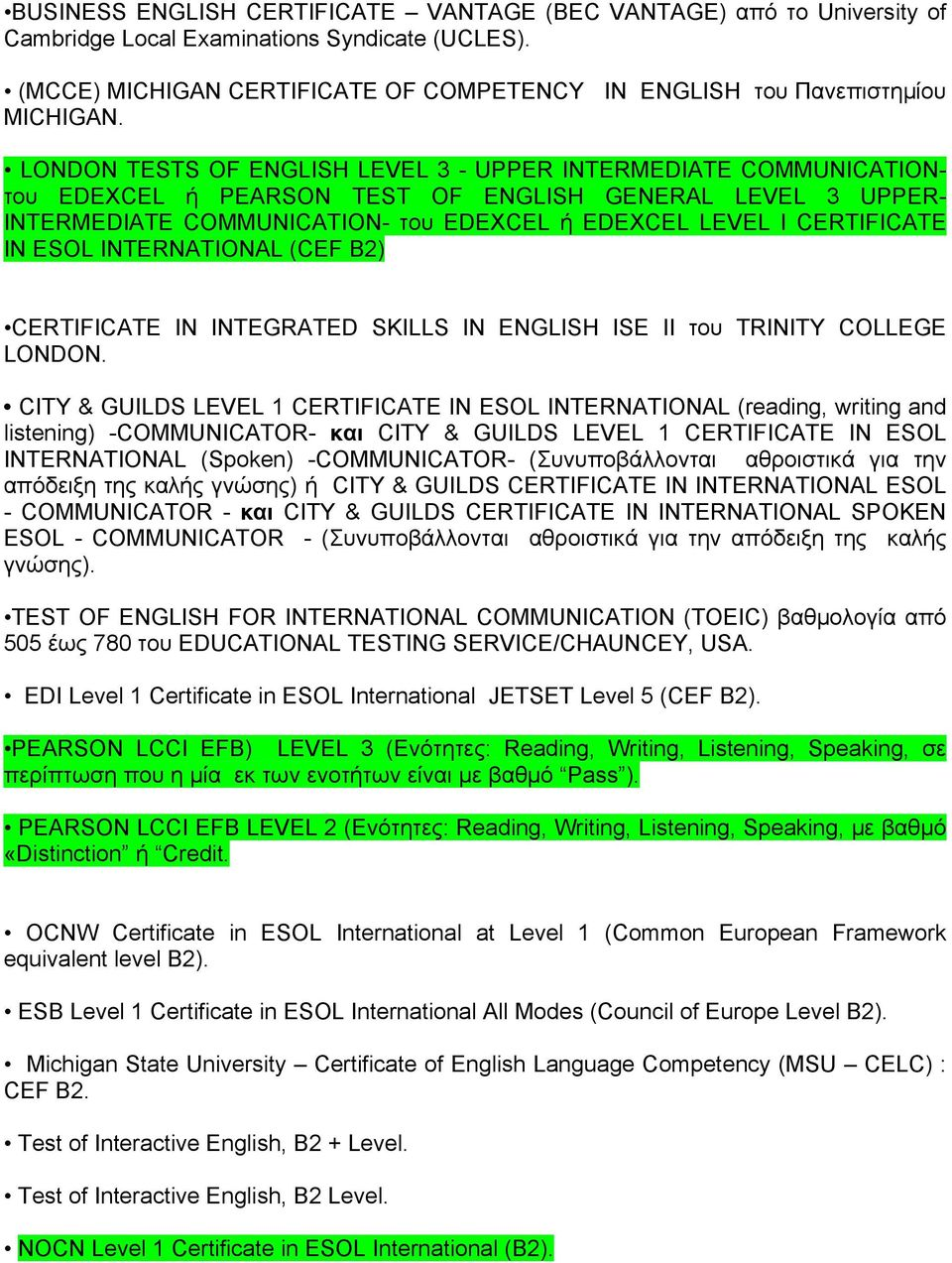 ESOL INTERNATIONAL (CEF B2) CERTIFICATE IN INTEGRATED SKILLS IN ENGLISH ISE II του TRINITY COLLEGE LONDON.